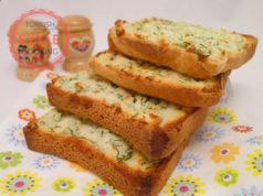 Cheesy Crunchy Bread Slices Recipe