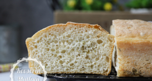 No Knead Cucumber Bread Recipe