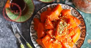 Baked Pumpkin Dessert Recipe