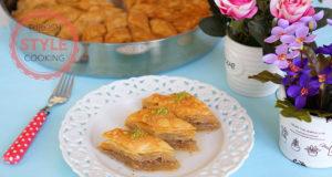 Home Made Baklava Recipe