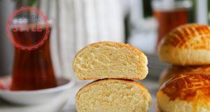 Turkish Bakery Pastries Recipe