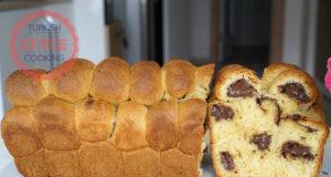 Chocolate Pull Apart Bread Recipe