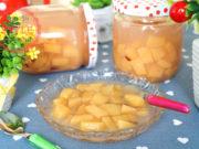 Sugar Free Quince Jam Recipe