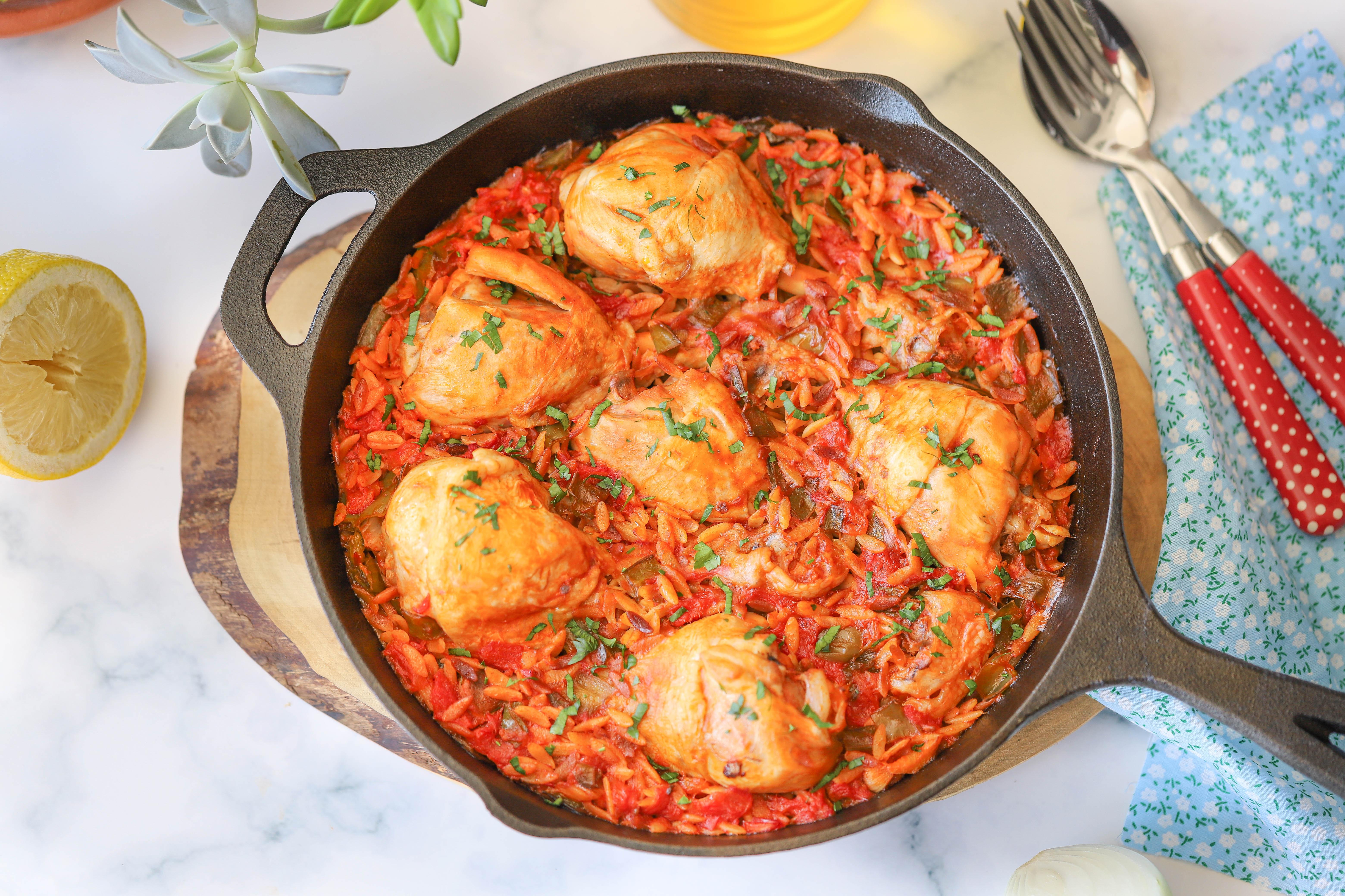 Chicken Ankara Tava (Ankara Casserole) Recipe