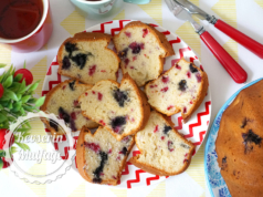 Bundt Cake With Forest Fruits