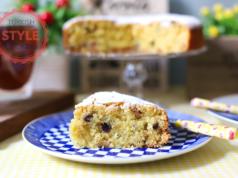Milk and Egg Free Saint Fanourios Cake Recipe