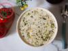 Gendeme Soup Recipe