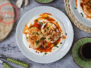 Turkish Eggs Cilbir Recipe