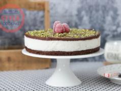 Coconut and Chocolate Cake Recipe