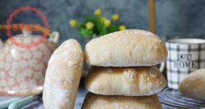 Sourdough Ciabatta Bread Recipe