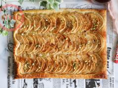 Crispy Apple Tart Recipe