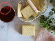 Vegan Shortbread Cookies Recipe